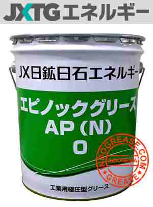 EPNOC AP (N) 0 Grease Pail Indonesia